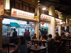 Penang Hai Beng Hainan Lor Mee, Malaysian Food Street, Resorts World Sentosa