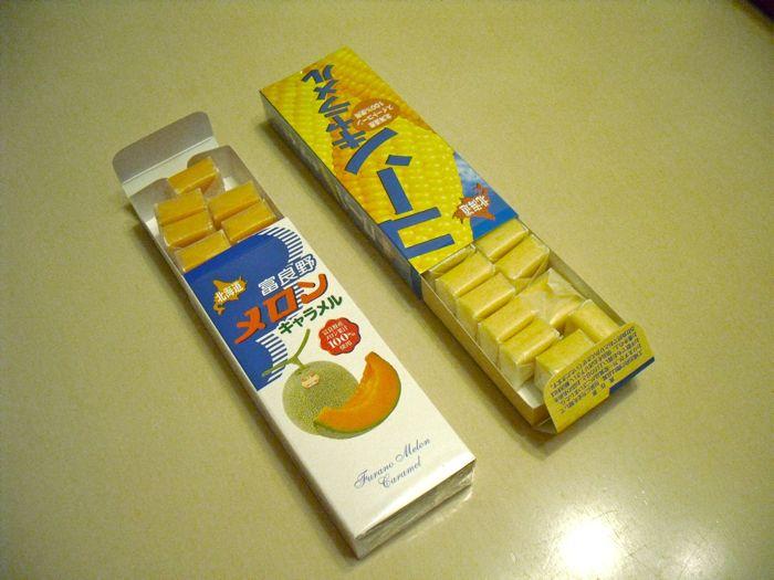 japanese caramel candy