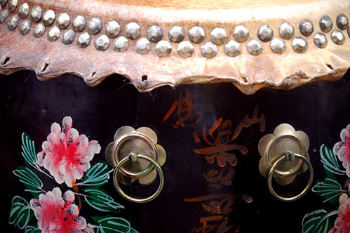 drum detail