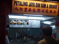 Petaling Jaya Dim Sun & Drinks, Malaysian Food Street, Resorts World Sentosa