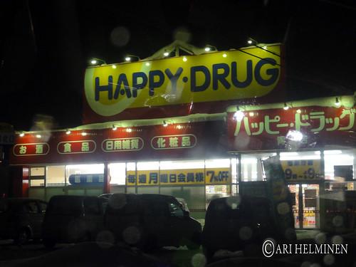 happy drug , best shop in aomori