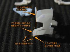 20111227:ジムスナイパー2制作記 #3(旧HGUC ジム改を改修してみる)05