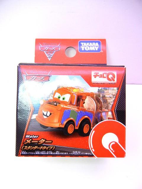 choro q disney cars 2  mater (1)