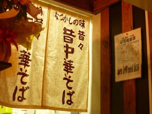あたみ屋(気仙沼横丁), 宮城県南三陸町で瓦礫撤去ボランティア(レーベン号) Volunteer at Minamisanrikucho, Miyagi pref. Entire town destroyed by the tsunami of Great East Japan Earthquake