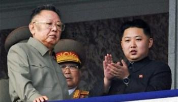 King Jung Un akan mengambil tapuk pemerintahan selepas kematian Kim Jong Il