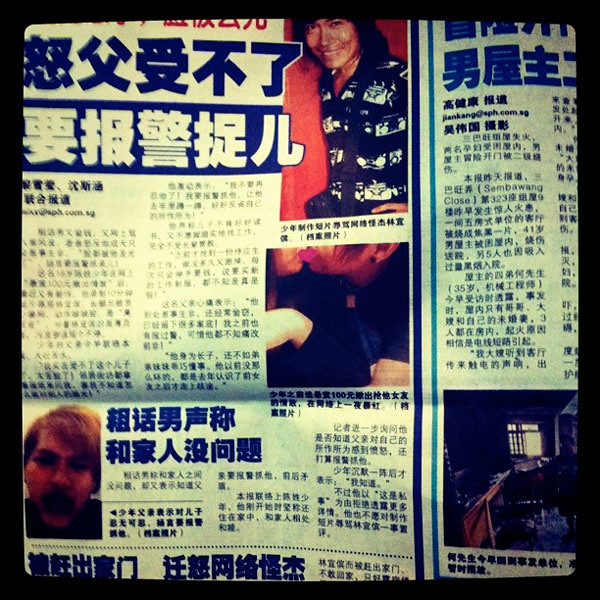 Comedians, Steven Lim and Aaron Tan, featured in Lianhe Wanbao