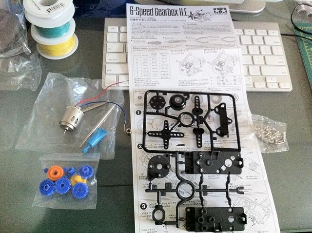 Tamiya Motor kits