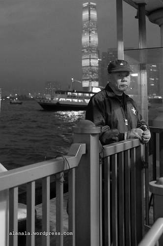 Star Ferry Sailor