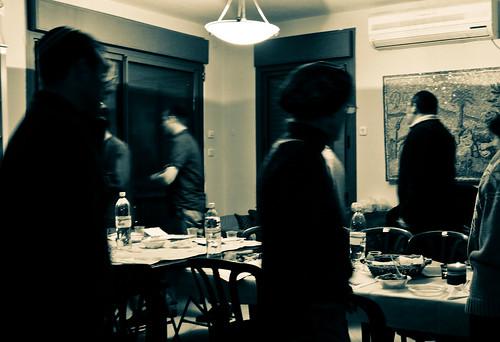 Tu Beshvat Seder