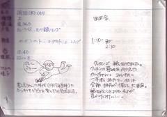 Kanta daycare diary (2)
