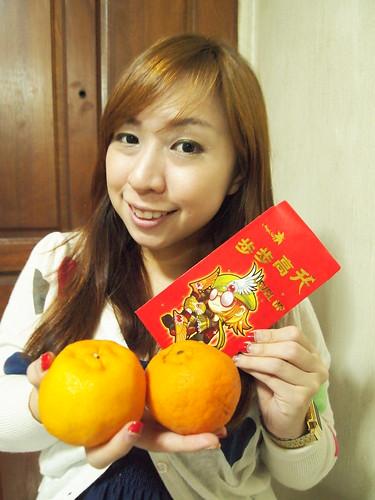 nadnut, Singapore Lifestyle Blog, Singapore Blog, Singapore Blogger, Blogs in Singapore, Lifestyle Blog, Happy Chinese New Year, Chinese New Year greetings