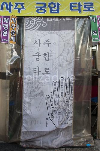Jongno3ga27web