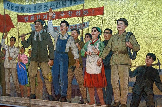 Pyongyang Metro Propaganda Art