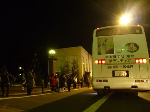 日比谷, 陸前高田で側溝泥上げボランティア(レーベン一号・信州号) Volunteer at Rikuzentakata, Destroyed by the tsunami of Great East Japan Earthquake