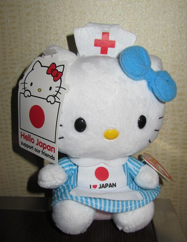 Hello Kitty Red Cross nurse