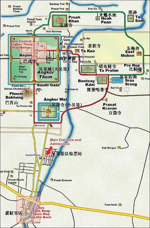 大小吴哥地区主要古迹示意图