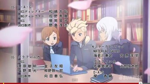 Gundam AGE Episode 16 The Gundam in the Stable Youtube Gundam PH (45)
