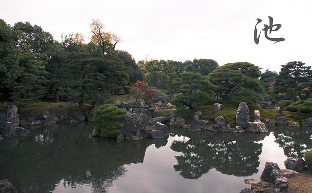 Castle Park 4