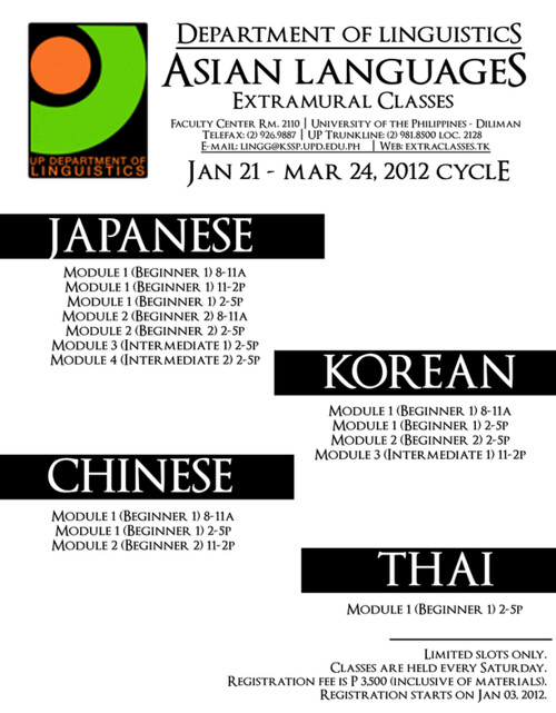 Japanese Classes offered by UP Diliman Department of Linguistics