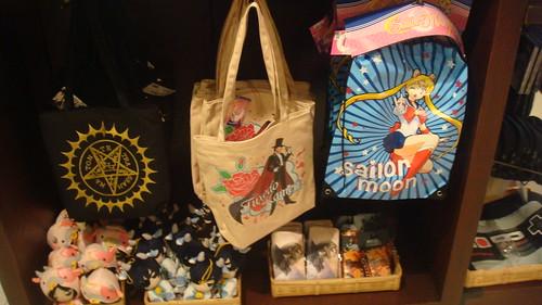 Bolas de Sailor Moon *-* - Epcot (Orlando)