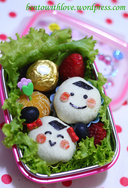 China Boy and Girl Bento