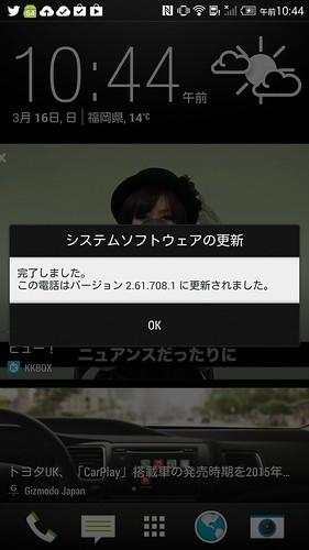 Screenshot_2014-03-16-10-44-02