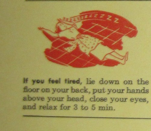 if you feel tired