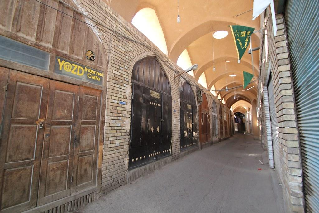 Bazaar on a Friday in Yazd