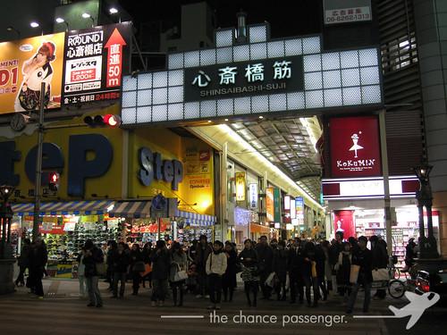 shinsaibashi-suji