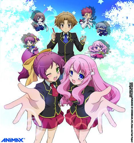 Baka to Test Now on Animax Asia!