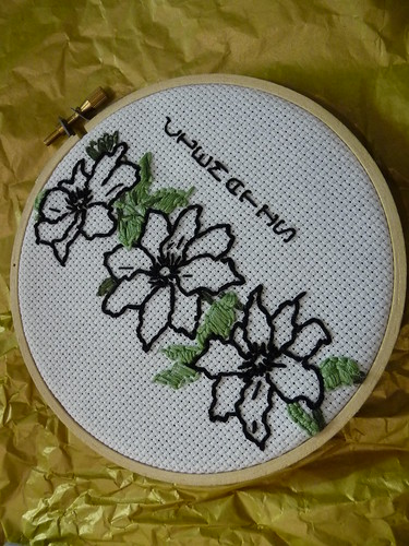 Clematis embroidery by EnglishGirlAbroad