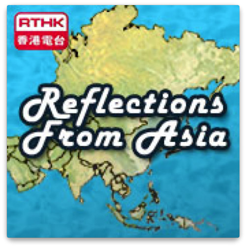 reflections from asia
