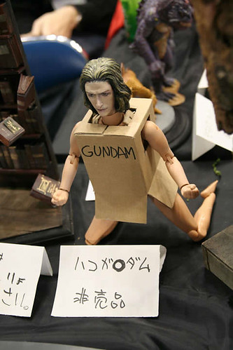 Gundam Cardboard Cosplayer Gets A Figure Of His Own (3)