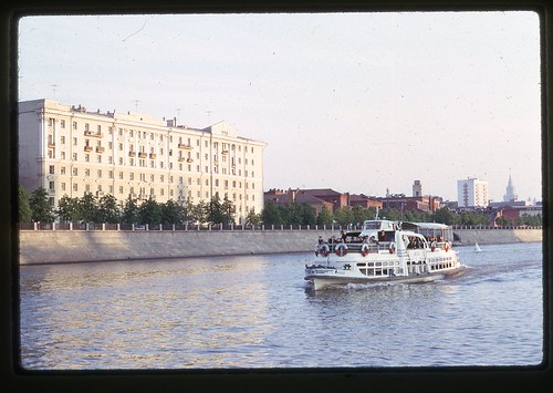 Moscow River Cruise, Moscow, 1969