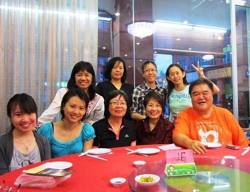 At MingMeiShi