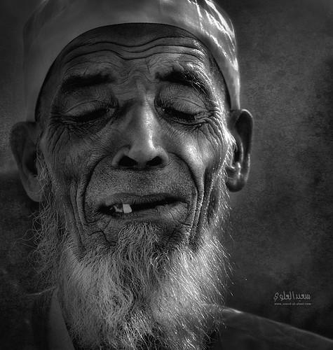 اهات وحرقة by Saeed al alawi