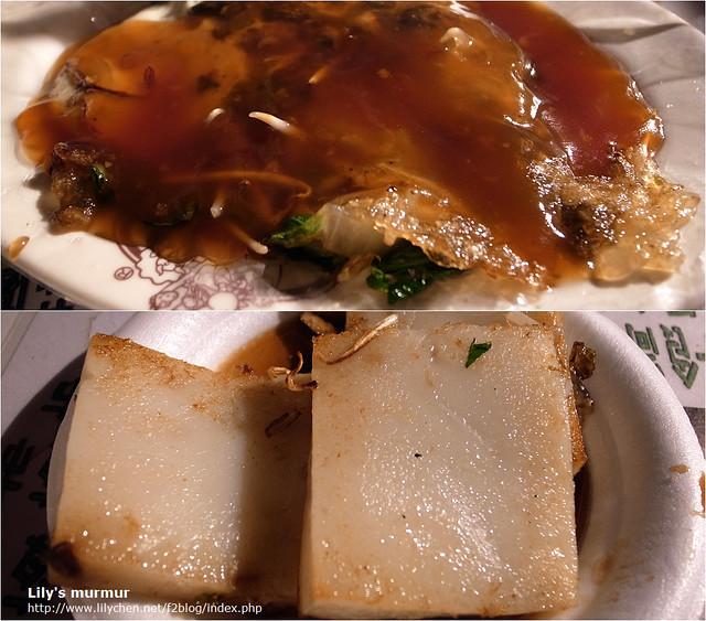 好吃的蚵仔煎跟蘿蔔糕,很推薦!