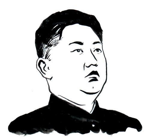 Kim Jong Un - Portrait