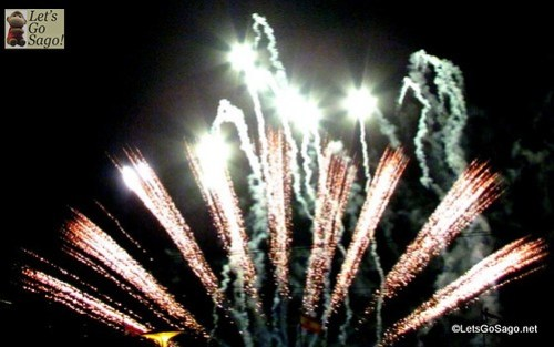 3rd Philippine International Pyromusical Competition at SM Mall of Asia