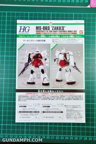 HG 1-144 Zaku 7 Eleven 2011 Limited Edition - Gundam PH  (16)