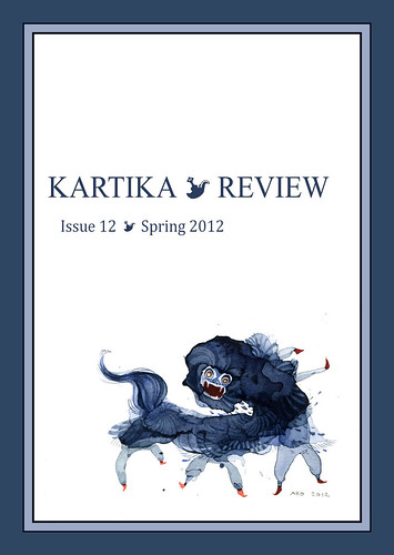 I love the cover of our Spring 2012 issue!