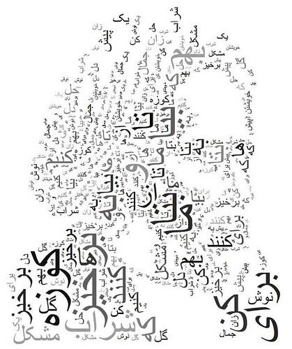 omar-khayyam by doodle_juice