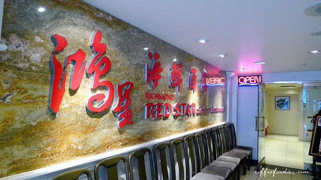 red star seafood restaurant 0011