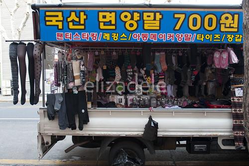 Chungjeongno15web