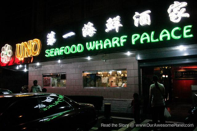 Uno Seafood Wharf Palace-77.jpg