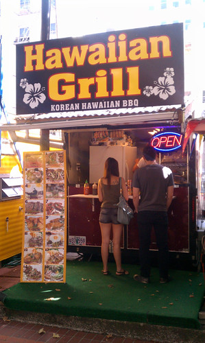 Hawaiian Grill