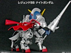Bandai SD BB 370 Legend Knight Gundam (Release in 42012) (5)