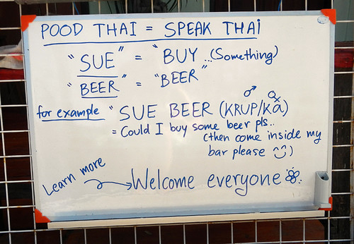 How to buy a beer in Thai...