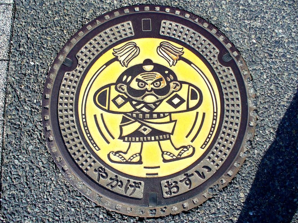 Yakage Okayama manhole cover??????????????
