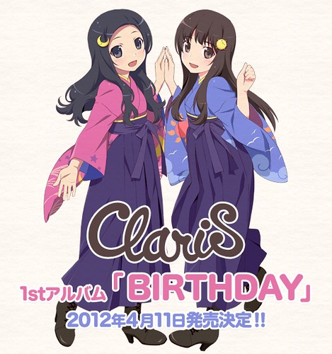 "Promo pic of ClariS 1st Album ""Birthday"""